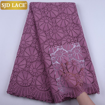 SJD LACE Onion African Lace Fabric With Stones Guipure cord Water Soluble Holes Design For Nigerian Wedding SewA1901