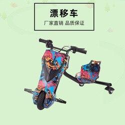 Fabricantes venta directa de triciclo eléctrico de deriva para niños