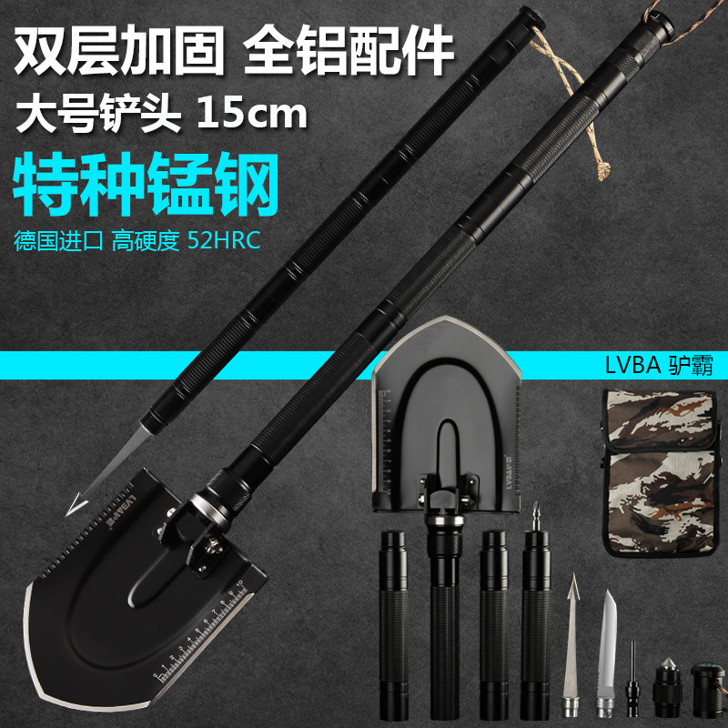 Multi-functional Engineering Shovel Garden Tools Folding Military Shovel Camping Self-defense Tools With A Free Bag Survive