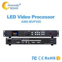 [Lage Prijs] Led Display Video Processor Prijs MVP300 Ondersteuning Colorlight S2 Verzenden Kaart Voor Absen Led Display Led processor
