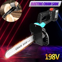 198V 1280W Electric Saw Cordless Chain Saw 11.5inch Wood Cutter Brushless Motor with 2 Battery Bracket Power Tool Full Set
