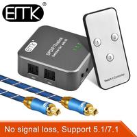 EMK оптический переключатель Toslink IR Remote 3 в 1 OUT SPDIF оптический Волоконно-оптический аудио коммутатор 3-полосный DTS toslink селектор DVD PS4 ТВ динамик