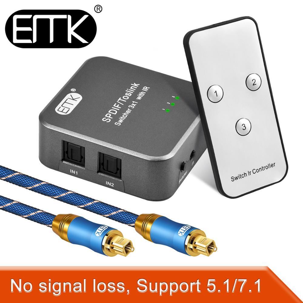 Оптический переключатель Toslink ИК-пульт дистанционного управления 3 в 1 выход SPDIF EMK оптоволоконный аудио переключатель 3-сторонний DTS toslink пер...