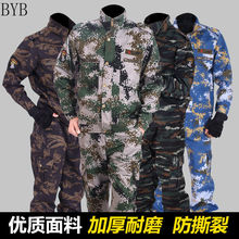 Camouflage Men's Thick Wear-Resistant Special Forces Training Clothesr Airsoft Tactical Military Uniform  Navy Seal Combat Pants