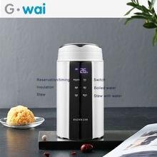 700 мл чайник многофункциональный электрический для антипригарного
