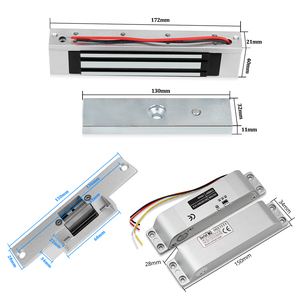 Image 4 - RFID 도어 액세스 제어 시스템 키트 터치 금속 키패드 리더 + 전원 공급 장치 + 전자 잠금 전자기 스트라이크 볼트 잠금 장치