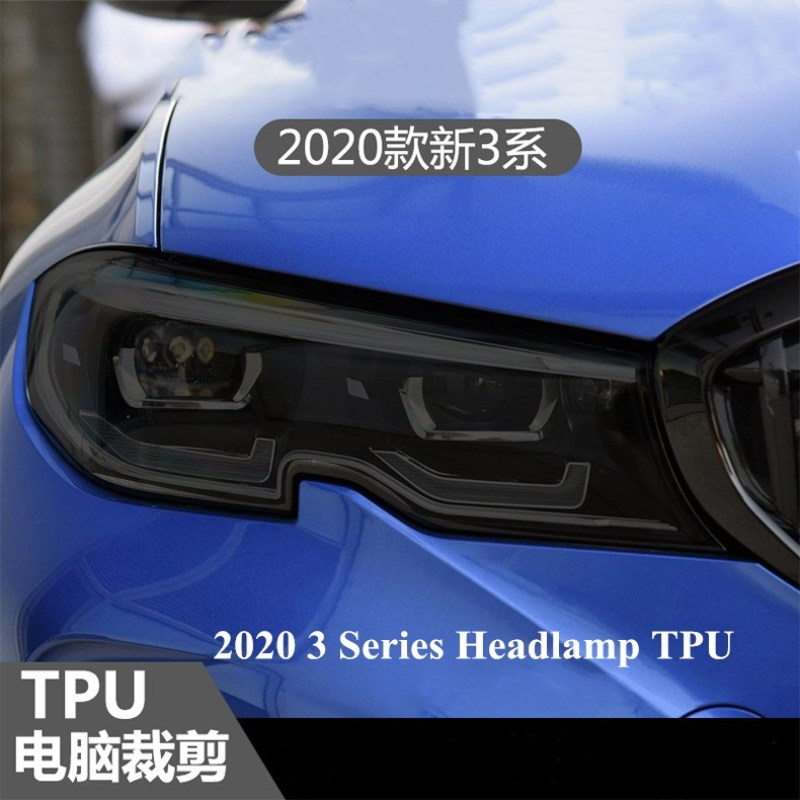 Car Styling black Transparent TPU Restoration Protection Sticker Car Headlight Protective Film For BMW 3 Series G20 G28 2019