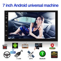 TOSPRA 7 Universal 2 din Car Multimedia Player Android 8.1 Stereo Player Bluetooth GPS Navigation Touch Screen Rear View Camera
