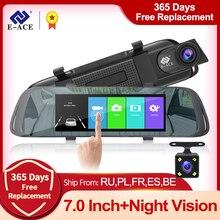E ACE車dvr 7.0インチタッチビデオレコーダーミラーカメラfhd 1080 720pデュアルレンズとリアビューカメラの自動registratorダッシュカム