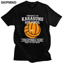 Cotton Tee Volleyball Haikyuu t-Shirt Short-Sleeve Japanese Manga No Casual Karasuno