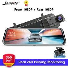 "Jansite 10 ""coche DVR pantalla táctil medios 1080P frontal/trasero automático de cámara de la cámara grabadora de vídeo espejo retrovisor cámaras de respaldo"