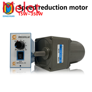 цена на 220V 120W compact gear motors may be single-phase low gear speed motor 5IK120RGU-CF + speed governor