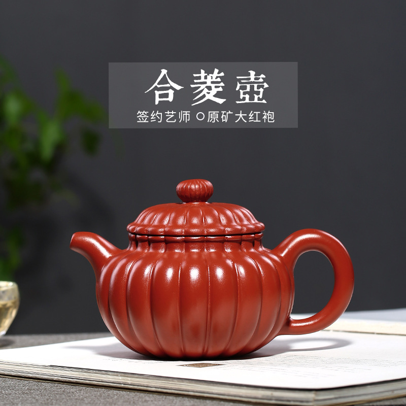 Large size Heling purple clay teapot made of raw ore and purple mud by hand|Teapots| |  - title=