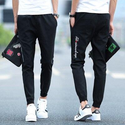 Summer Thin Section MEN'S Casual Pants Skinny Harem Pants Men's Sports Long Pants Korean-style Slim Fit Cool Sweatpants