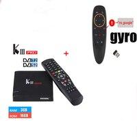 Deals UIENIE MECOOL KIII PRO DVB-S2 DVB-T2 DVB-C Android 7 1