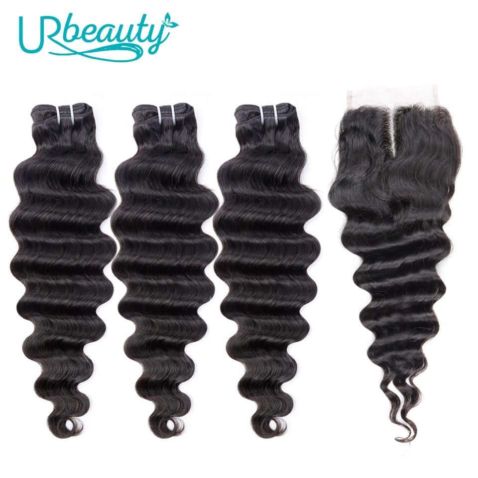 UR Beauty Loose Deep Bundles With Closure Brazilian Hair Weave Bundles With Closure Remy Human Hair Bundles With Closure