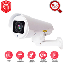 Bullet IP Camera Outdoor 10X Optical Zoom 2MP 5MP IR Night Vision CCTV Onvif POE Camera 5MP 1080P Waterproof