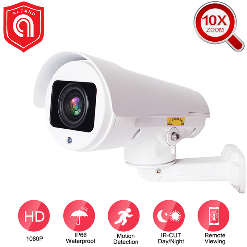 Bullet IP Camera Outdoor 10X Optical Zoom 2MP 5MP IR Night Vision CCTV Onvif POE Camera 5MP 1080P Waterproof image