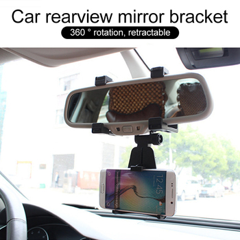 Adjustable 360° Rotation Car Rearview Mirror Mount Phone GPS Holder Stand Universal Camera DVR Recorder Phone Bracket Interior image