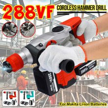 1280W Brushless Electric Rotary Hammer Rechargeable Multifunction Electric Hammer Impact Power Drill Tool for Makita Battery