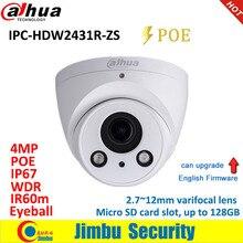 Câmera ip 4mp poe de dadua IPC HDW2431R ZS 2.7 12 12mm lente varifocal ir60m 3dnr h.265/h.264 ir60m micro slot para cartão sd pode ser atualizado