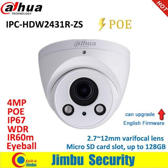 Dadua Ip Camera 4MP Poe IPC HDW2431R ZS 2.7 ~ 12Mm Varifocale Lens IR60M 3DNR H.265 /H.264 IR60m Micro Sd card Slot Kan Worden Opgewaardeerd