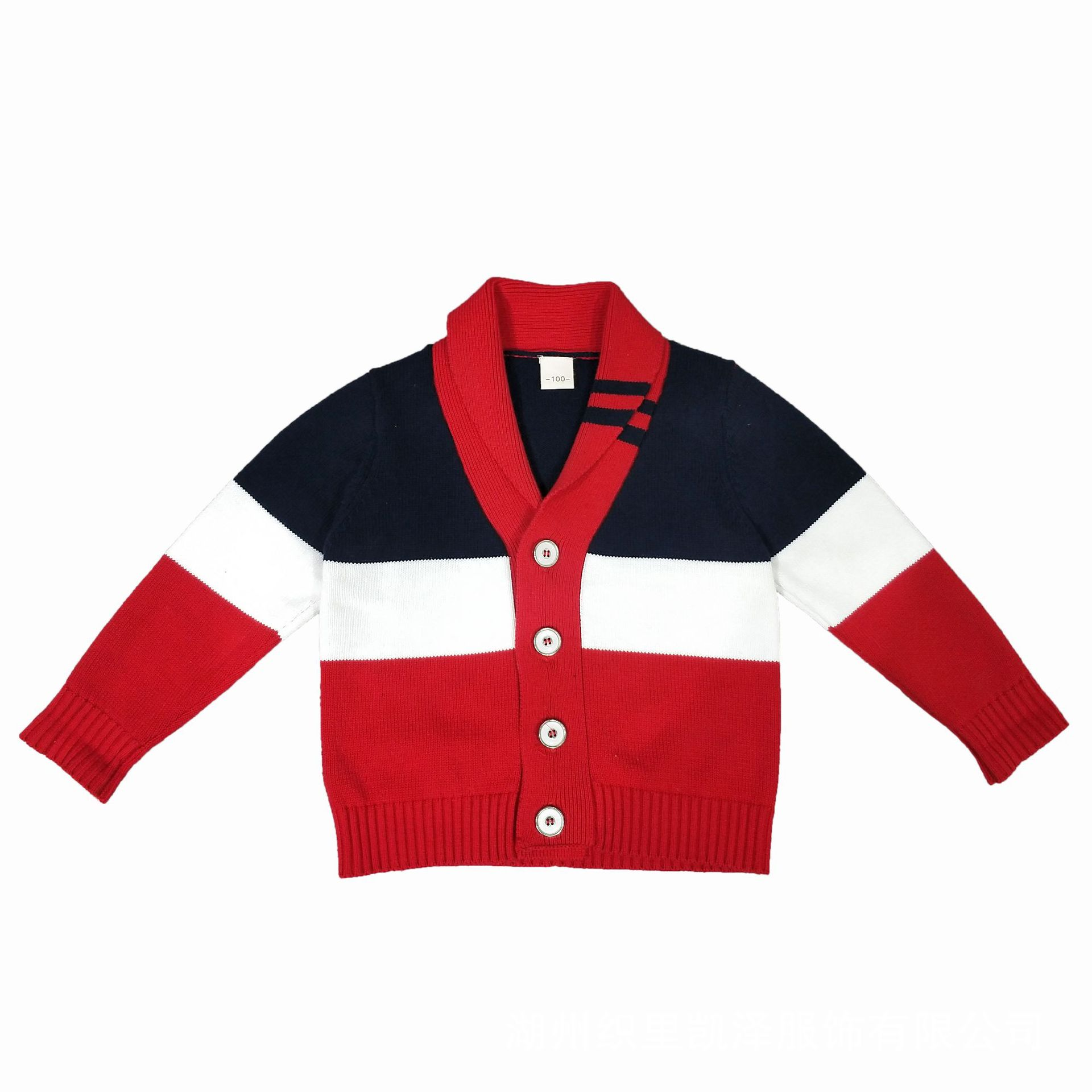 Young STUDENT'S School Uniform Children Sports Clothing Set Kindergarten Suit Spring And Autumn Men And Women Autumn Business At