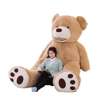 1-2.6 USA Giant Bear Skin Unfill Teddy Bear Hull Super Quality Wholesale Price Child Baby Birthday&Valentine's Gift Dorpshipping