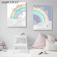 Gökkuşağı kreş basit tırnaklar Poster karikatür duvar sanatı tuval baskı boyama dekoratif resim çocuk çocuk yatak odası dekorasyon
