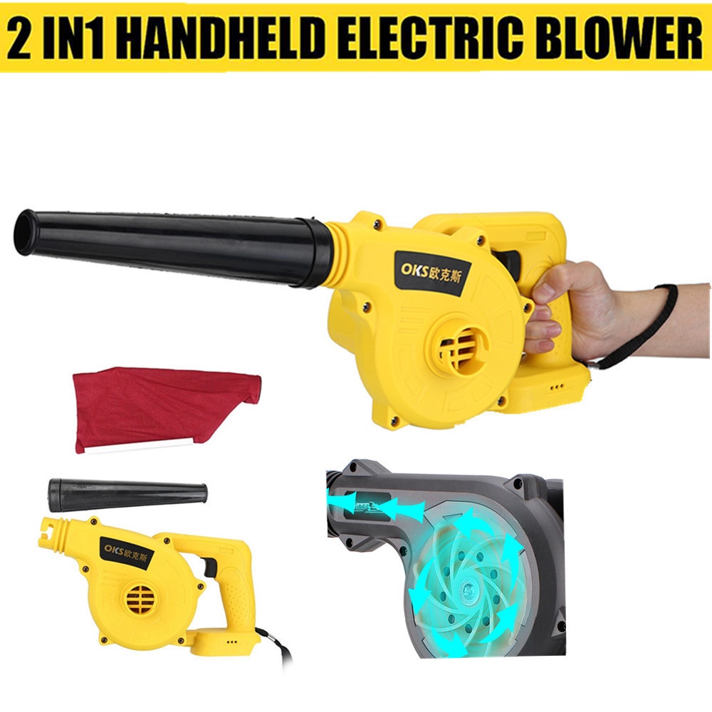 Electric Air Blower & Suction Handheld Leaf Computer Dust Collector Cleaner Power Tool For Makita 18V Li-ion Battery