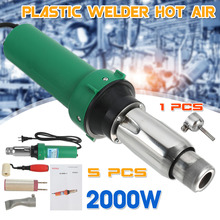 220V 1600/2000W 3000Pa Plastic Integrated Welders Hot Air Welding Torch Gun Heating Core Set + Flat Round Nozzle +Roller