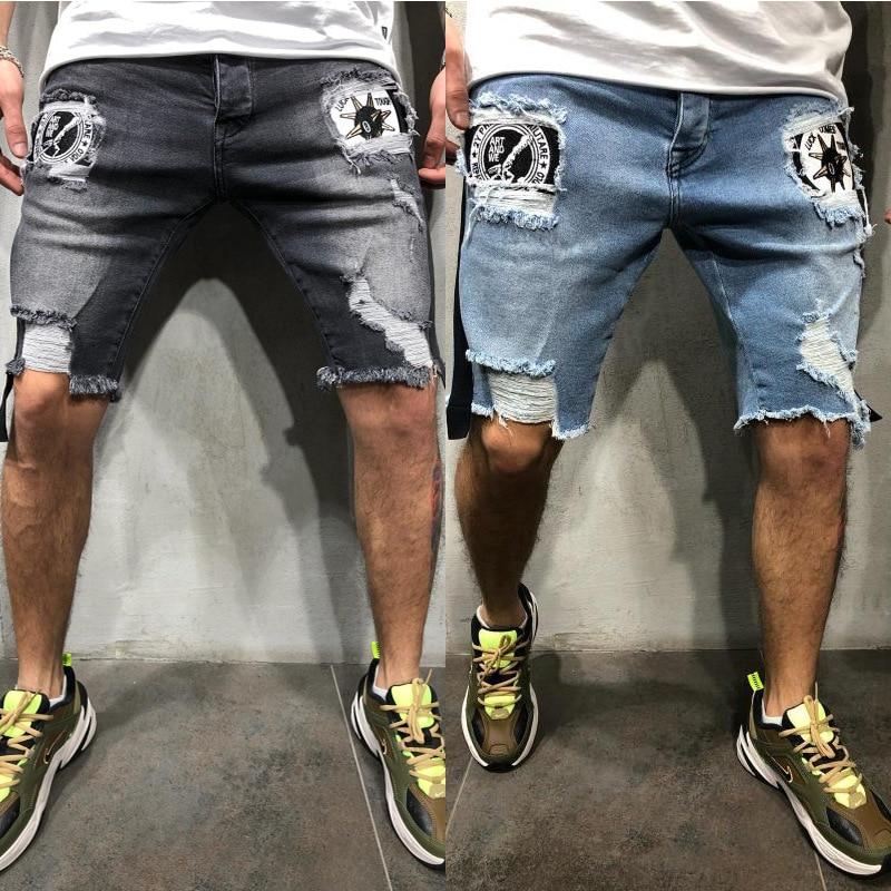 Mens Denim Chino Shorts Super STRETCH Skinny Slim Summer Half Pant Cargo Badge Jeans Side Stripe Shorts