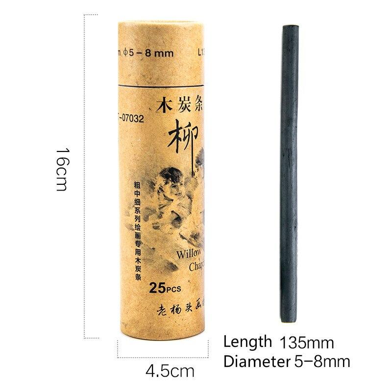 Уголь, брусок хлопок ива баров тонкий эскиз карандаши для рисования специальный уголь стержень китайская живопись канцелярские творческие принадлежности - Характеристики: 5-8mm 1 box