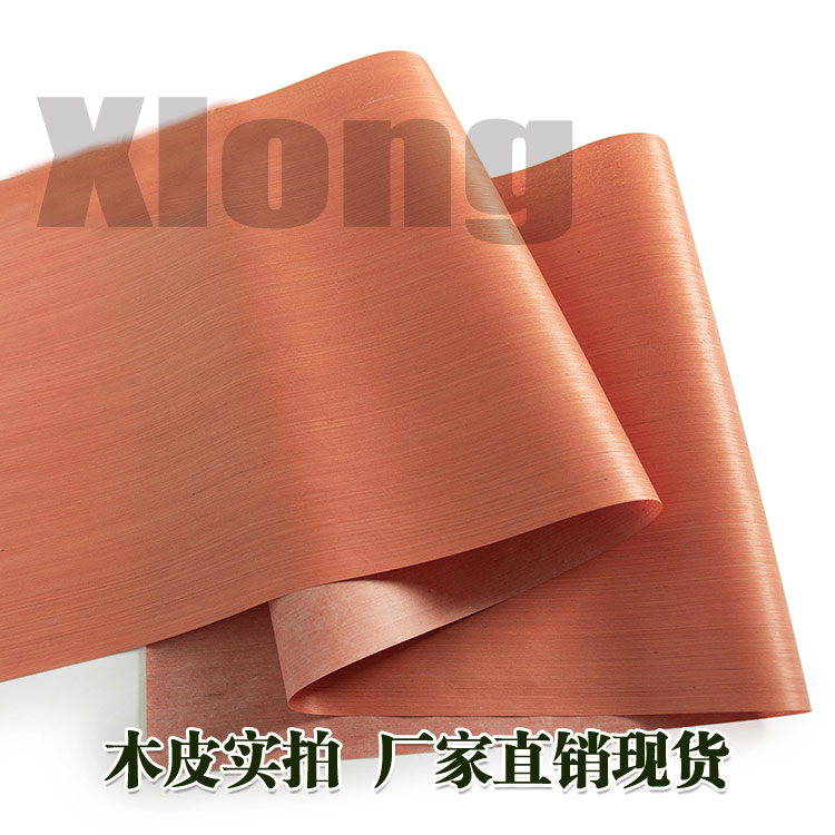 L:2.5Meters Width:600mm Thickness:0.25mm Pure Color Wood Skin Pure Red Wood Skin Mahogany Solid Wood Manual Veneer