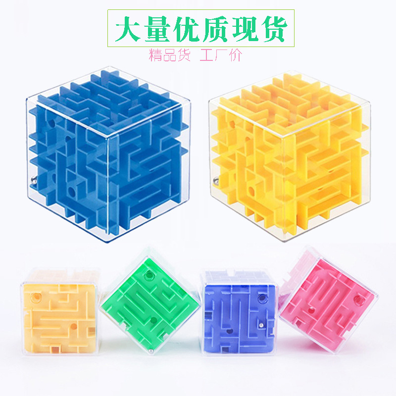 Children'S Educational Early Childhood Toy Transparent 3D Roll-on Stereo Perplexus Marble Adult Intelligence Fidget Cube Toy
