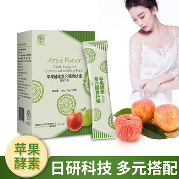 Premium matcha green tea Powder 100% Natural Organic tea Beauty slimming Top independent package 150g 2