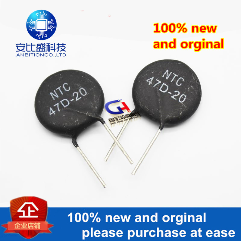 6pcs 100% New And Orginal MF72-47D20 NTC47D-20 The Diameter Of Negative Temperature Coefficient Of Thermistor Is 20mm 4 In