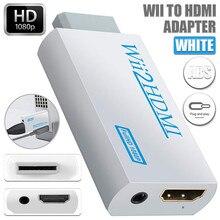 Hdtv 용 풀 hd 1080 p wiihdmi 3.5mm 오디오 컨버터 wii2hdmi 어댑터 케이블