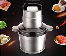 Hachoir à viande électrique automatique en acier inoxydable 6L, appareil de haute qualité domestique ou Commercial