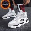 Мужская баскетбольная обувь с воздушной подушкой Jordan Баскетбольные Кроссовки противоскользящие высокие уличные кроссовки мужские баскет...