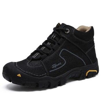 Παπούτσια Γνήσια δερμάτινα Πεζοπορίας 38 – 46