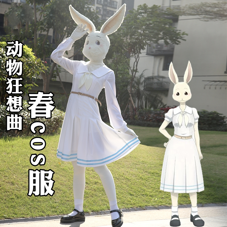 New Japanese Anime BEASTARS Cosplay Costume Animal Rabbit Haru Cosplay Dress Outfit Carnival/Halloween Party Costumes for Women