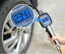 Высокоточный пневматический монитор давления в шинах цифровой