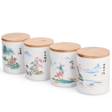 Ceramic  tea box storage ceramic jar puer container canister caddy D133