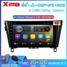 Máxima 2 Din Android 9,0 Autoradio coche Radio Multimedia reproductor de vídeo para Nissan Qashqai X Trail xtrail X rastro 3 T32 2013   2017