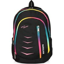 Integrated 9837 Black Backpack with Interior Compartment - Casual / Middle School / High School