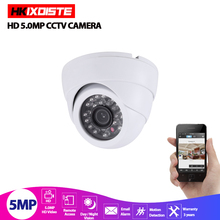 SONY IMX325 CCTV AHD Camera 5MP 4MP 1080P FULL Digitale HD AHD H 5.0MP indoor outdoor IR Dag nachtzicht beveiliging camera