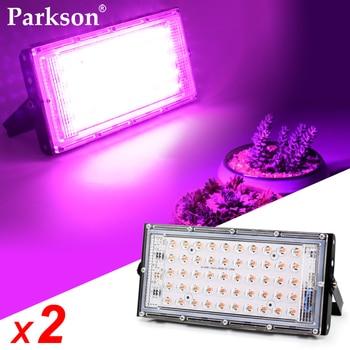 2Pcs/lot LED Plant Grow Light Lamp 50W 220V Full Spectrum Greenhouse Plant Hydroponic Plant Spotlight LED Plant Floodlight