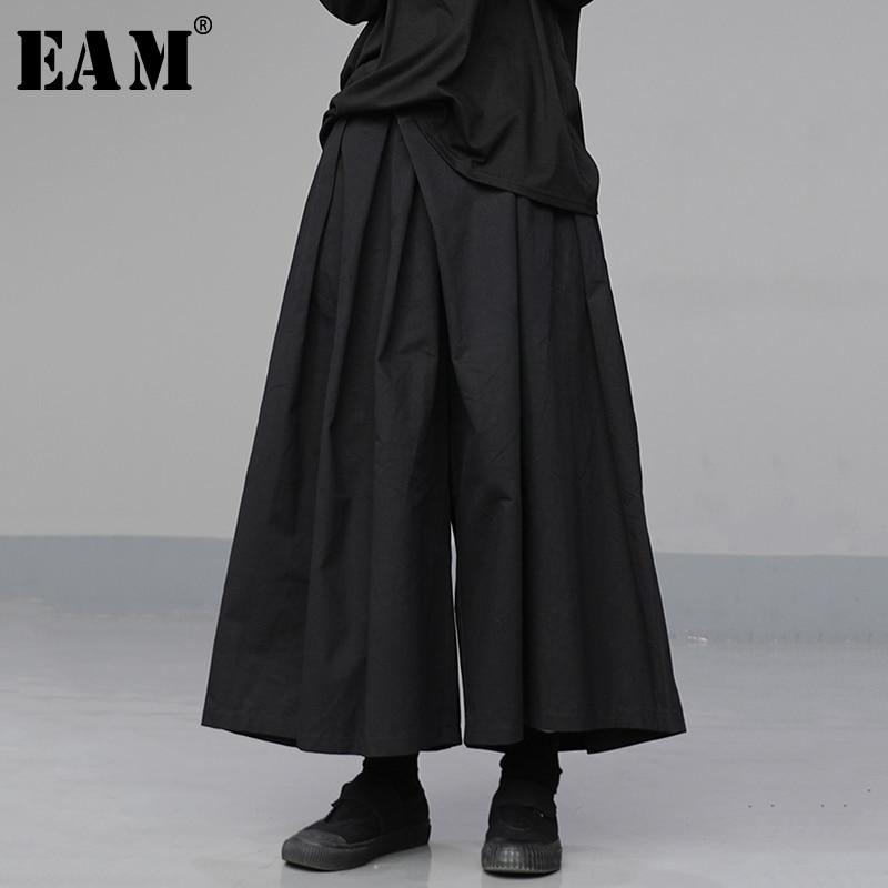 [EAM] High Elastic Waist Black Bandage Long Wide Leg Trousers New Loose Fit Pants Women Fashion Tide Spring Autumn 2020 1S441