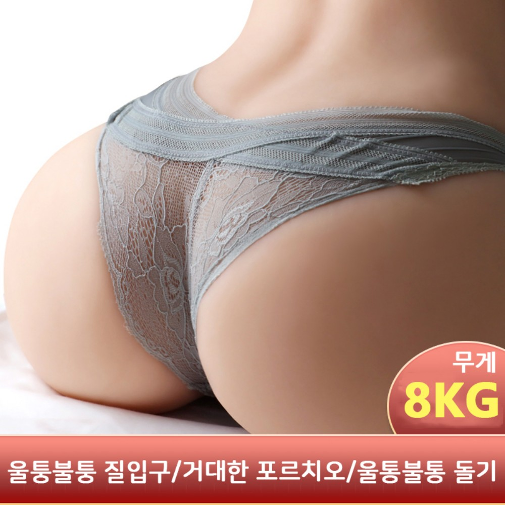 Real stone eight kg adult supplies male adult doll or hole male adult supplies adult doll male adult supplies Air Doll sex doll male supplies sex stone hand hold male masturbation masturbation utensils sex toy ass